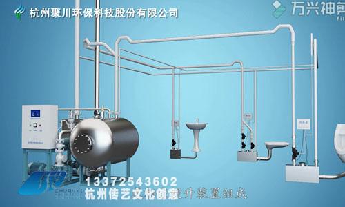 聚川环保-真空排水系统