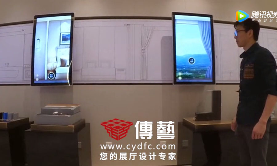 滑轨互动电视互动多媒体