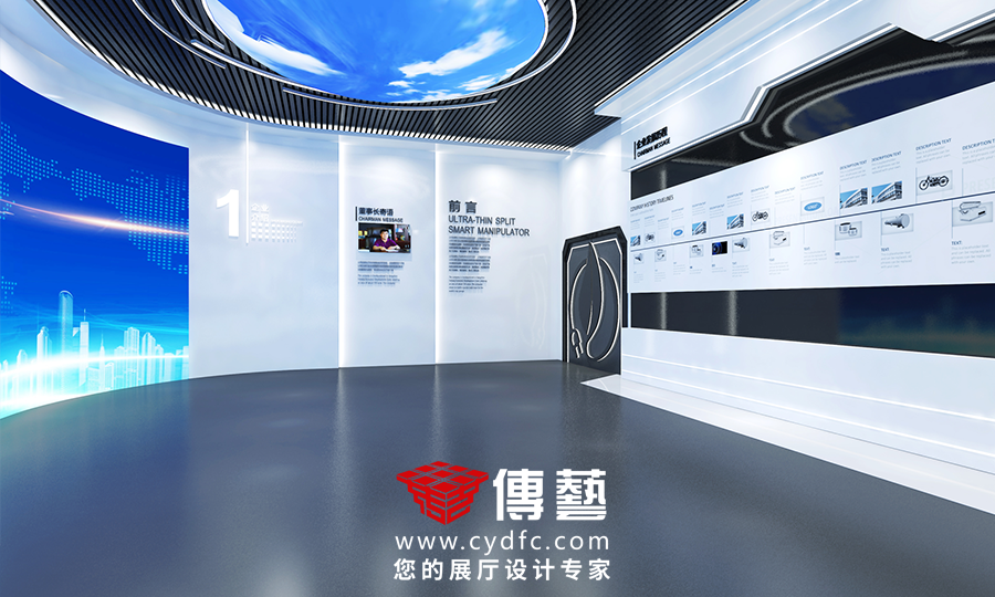 超威电池展厅设计