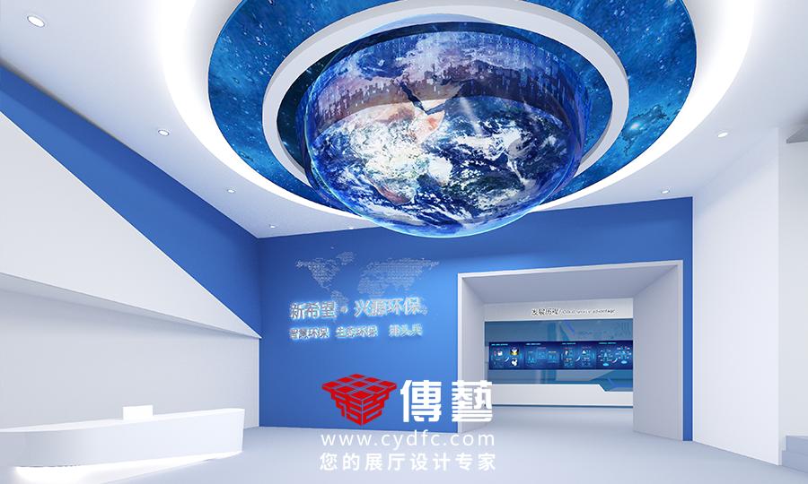 环保企业展厅设计