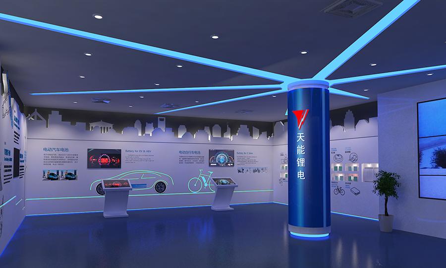 天能锂电展厅设计