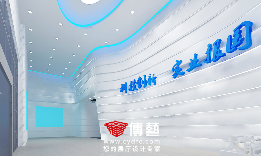 天能能源科技工厂展厅设计
