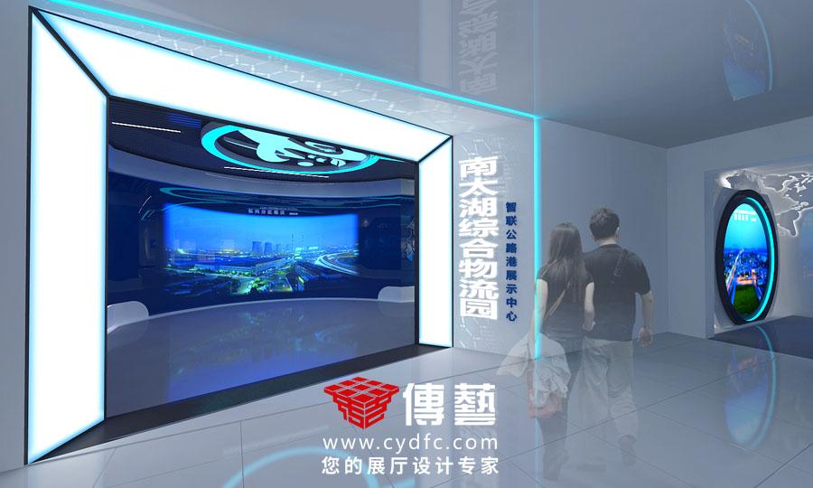 传化长兴南太湖综合物流园展厅