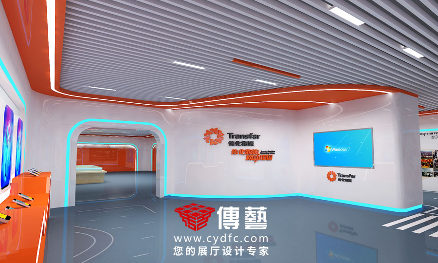 杭州传化公路港展厅设计