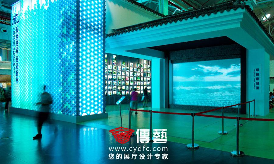 上海世博会杭州馆展厅设计