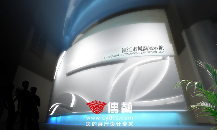 镇江规划展示馆