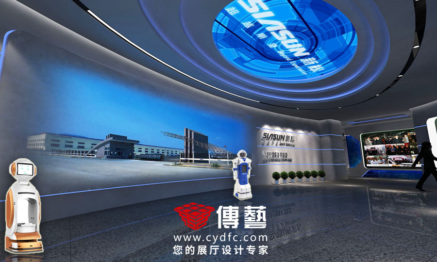 新松机器人展厅