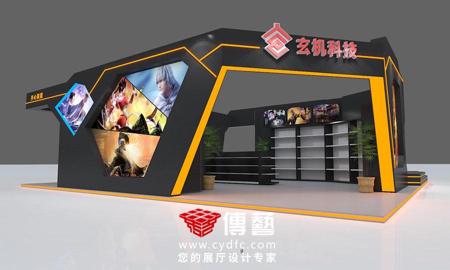 玄机科技展台设计