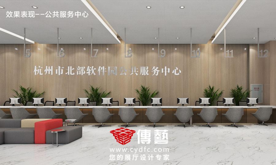 杭州北部软件园党群服务中心