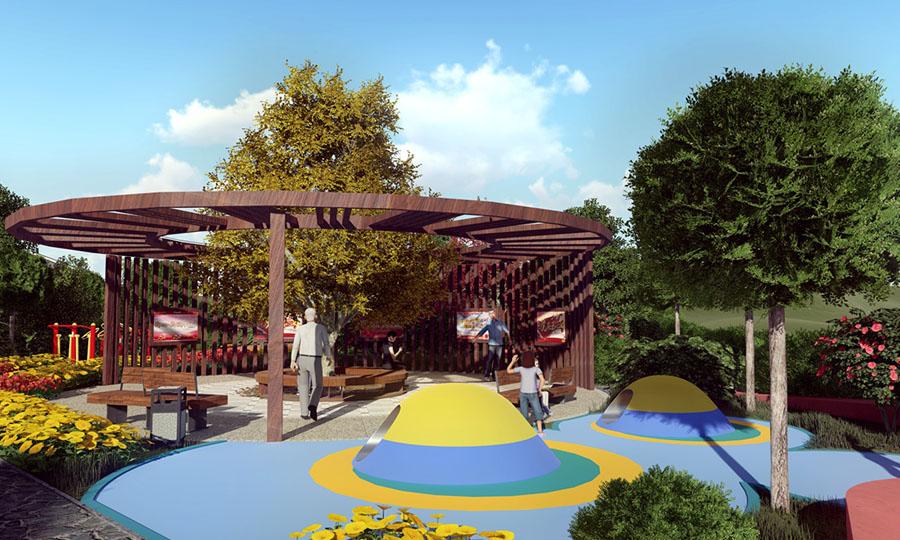 常山东岸村口袋公园景观设计