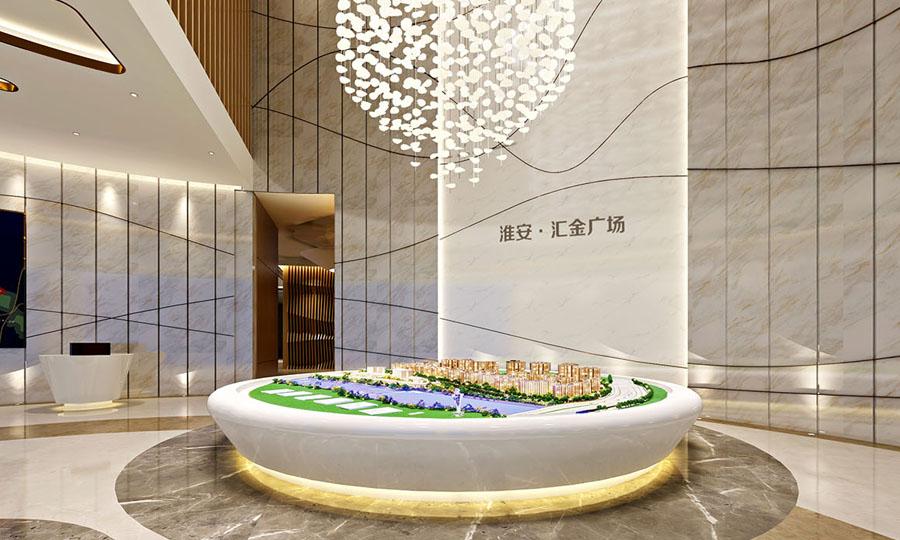 淮安汇金广场售楼处室内设计