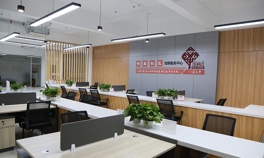 集士港明馨社区服务中心