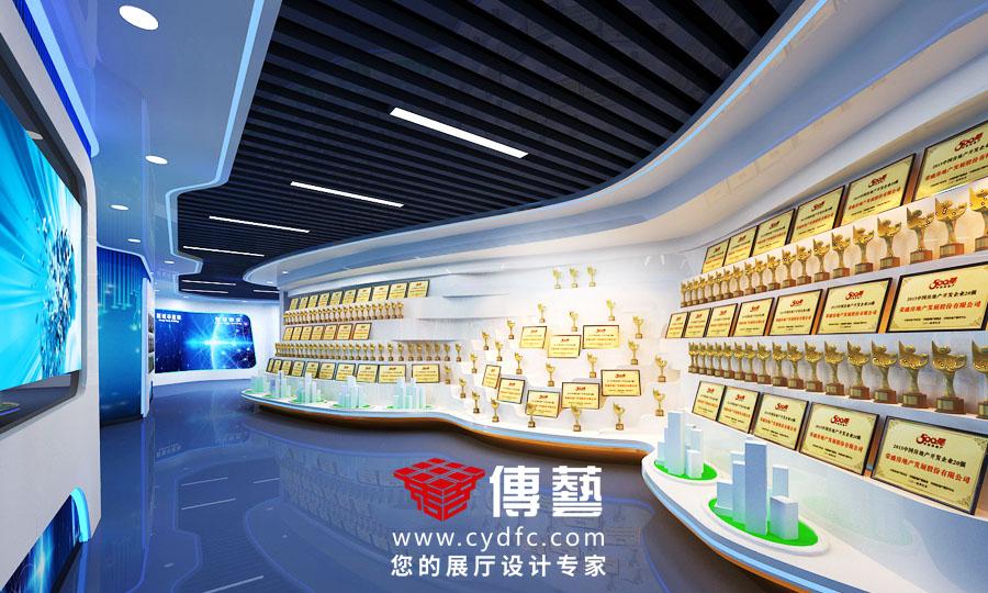 天津天一集团浙江总部义乌展厅设计施工