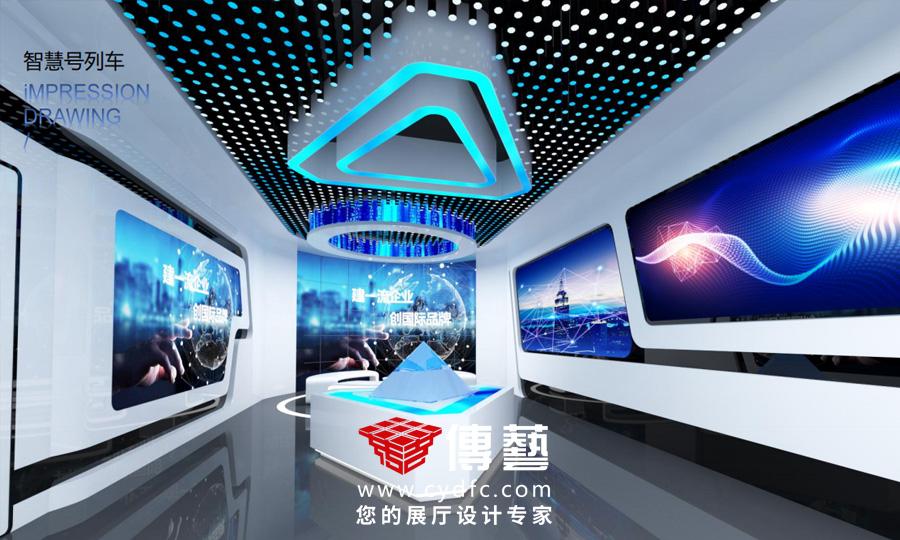 南京康尼企业展厅设计