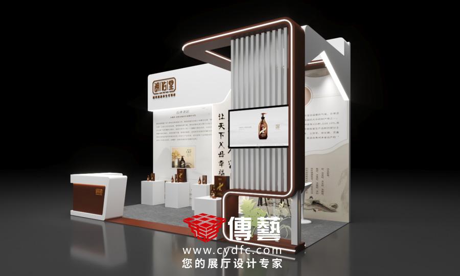中华医学会沐耄舒展台设计